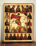 St. George with Deisis, Saints, and Martyrs