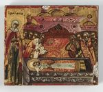 ST. JULIANA AND THE BURIAL OF ST. PETER, METROPOLITAN OF MOSCOW